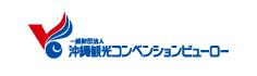 沖縄観光コンベンションビューロー