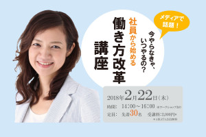 AIKATA_Web_ver1.0